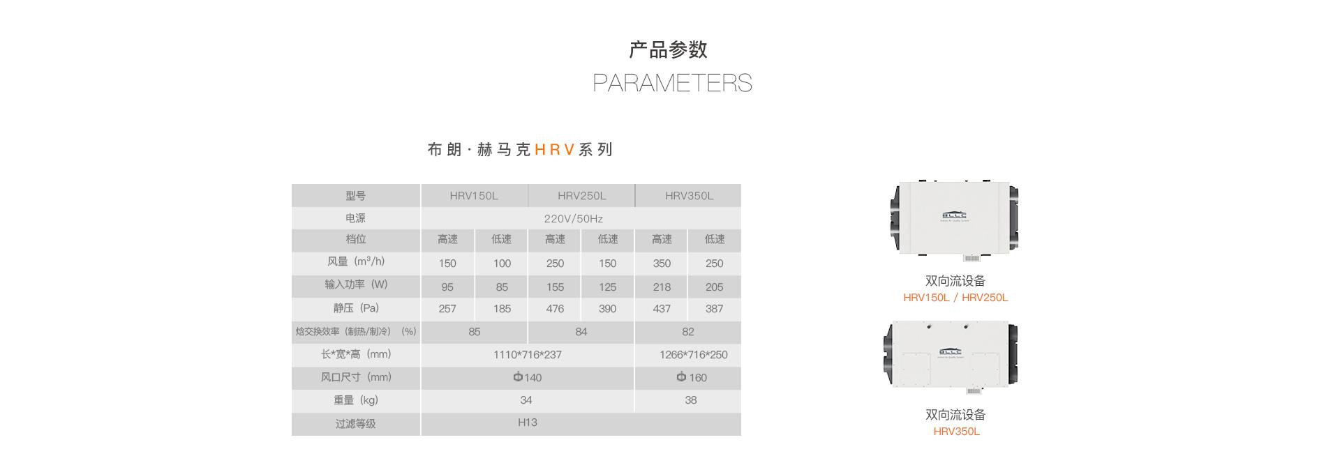赫马克-1920x无限_HRV.jpg